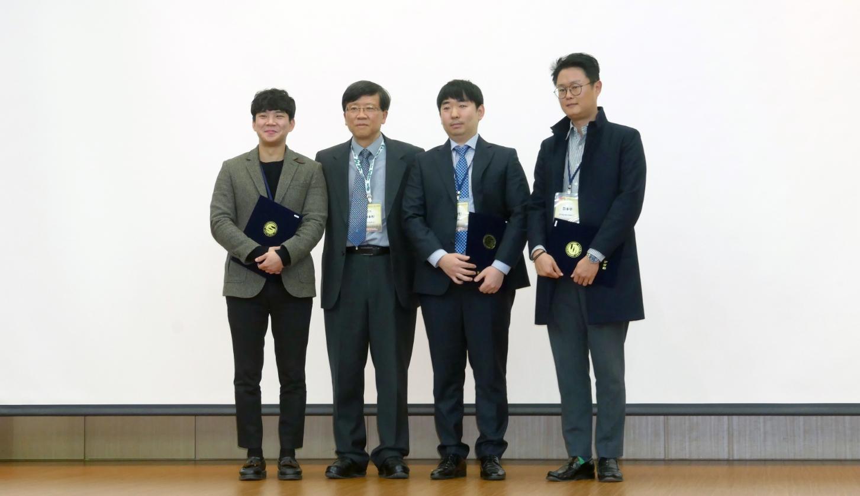 이미지 1:2017년 정기학술대회