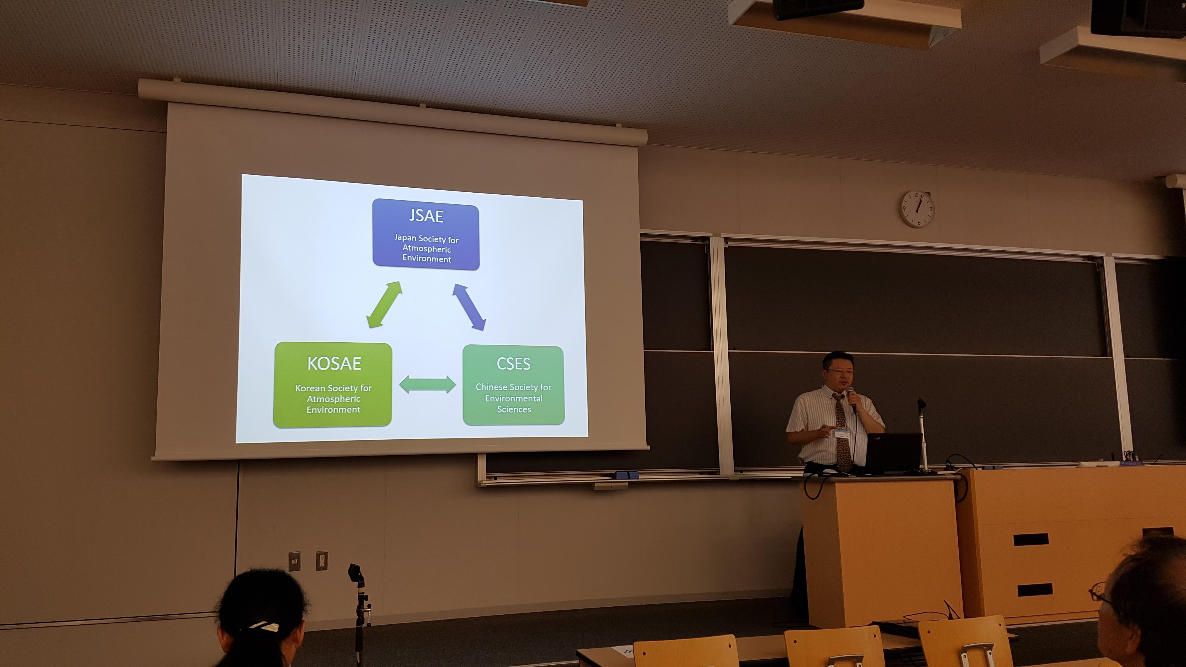 이미지 2:2017 일본대기환경학회