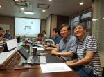 2016 세계대기보전대회 조직위원회 마지막 회의