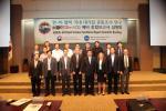 한-미 협력 국내대기질 공동조사연구